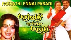 Tamil Evergreen Super Hit Movies | Parvathi Ennai Paradi | Tamil Super Hit Movie
