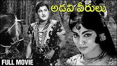 Adavi Veerulu Telugu Full Movie | Kantharao | Vijaya Nirmala | Rajasri | Telugu Old Hit Movies