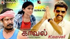 Samuthirakani Vimal Tamil Full Movie 4K Ultra HD Movie | Kaaval | காவல் | Tamil Full Movie 4K Movie