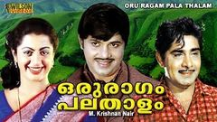Oru Ragam Pala Thalam (1979) Malayalam Full Movie | Romantic Movie | Jayan | Madhu | Srividya |