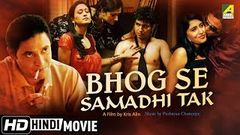 Bhog Se Samadhi Tak | New Hindi Movie 2019 | Kris Alin | Subrata | Indrani Halder