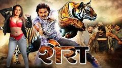 शेरा - Shera | 2020 | New Released Bhojpuri Movies | Pawan Singh, Amarpali Dubey | Full Action Movie