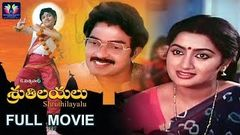 Shrutilayalu Telugu Full Movie | Rajasekhar | Sumalatha | K. Viswanath | South Cinema Hall