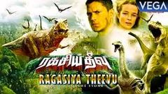 Tamil Dubbed English Movies Full | Thigil Theevu | Tamil Movies 2014 Full Movie New Releases