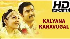 Kalyana Kanavugal 2014 Tamil Movie | Free Movie Online | Full Movie HD | Selvam, Sakthi | 2014 Movie