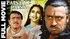 Paisa Yeh Paisa (1985) Superhit Action Movie | Jackie Shroff, Meenakshi Seshadri