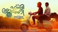 Happy Journey Malayalam full movie