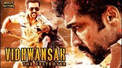 Vidhwanshak The Destroyer (Ayan) Full Hindi Dubbed Movie | Suriya Prabhu Tamannaah Bhatia
