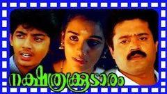 Nakshathrakoodaram | Super Hit Malayalam Full Movie | Suresh Gopi