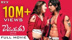 Vedam Latest Telugu Full Movie Allu Arjun Manchu Manoj Kumar Anushka Shetty Ganesh Videos