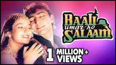 Baali Umar Ko Salaam Full Movie | Tisca Chopra & Kamal Sadanah | Classic Bollywood Movie