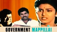 Government Mappillai Tamil Full Movie Anandaraj, Kasthuri