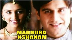 """Madhura Kshanam"" 
