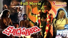 """Kshudra Pooja"" Telugu Full Length Horror Movie 
