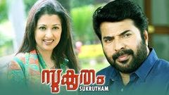 Malayalam Full Movie | Sukrutham | Mammootty Malayalam Full HD Movie