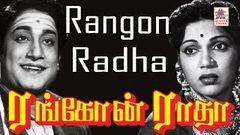 Rangoon Radha - Sivaji Ganesan & P Bhanumathi - Full Tamil Movie