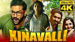 Kinavally full movie in Malayalam | MOVIES LINK plz SUBSCRIBE now ⬇⬇⬇