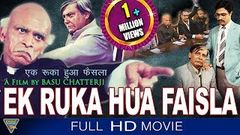 Ek Ruka Hua Faisla 1986 Bollywood Hindi Telefilm