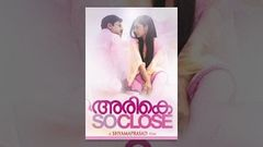 Arike Romantic Comedy Malayalam Full Movie