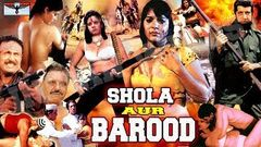 Heera Aur Barood | Hindi Dacait Action Movie | Satnam Kaur Shakti Kapoor Kiran Kumar | Upload 2018