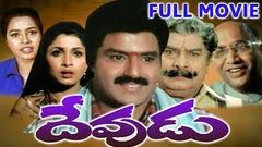 Devudu Full Length Telugu Movie | DVD Rip