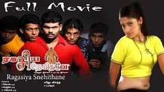Ragasiya Snehithi 2014 Tamil Movie | Tamil Full Movie 2014 | Tamil Film 2014