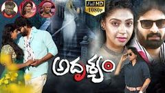 Adrushyam Latest Telugu Full Length Movie | John, Angana Roy | 2019 Telugu Movies