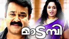 Malayalam Full Movie - Madambi - Mohanlal Kavya Madhavan Malayalam Movie New Releases