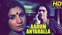 Aarum Anyaralla Full HD Movie Malayalam |