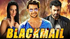 Blackmail Zabardast Full Hindi Dubbed Movie | South Movies Hindi Dub Aadi, Nassar, Brahmanandam