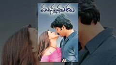 Manmadhudu Telugu Full Length Movie Nagarjuna Sonali Bendre Anshu