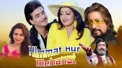 Himmat Aur Mehanat 1987 Bollywood Movie - Jeetendra & Sridevi | Bollywood Super-Hit Movie