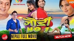 "JODI NO 1""जोडी नंम्बर १"" 