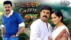 latest dileep malayalam full movie | dileep kavya madhavan movie | new online malayalam movie upload