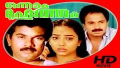 Onnaam Muhurtham | Malayalam Hit Movie | Mukesh, Sukumaran & Archana | Full Movie