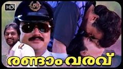Malayalam Full Movie Randam Varavu | Comedy Action | Ft Jayaram Jagathy Sreekumar | HD Movies