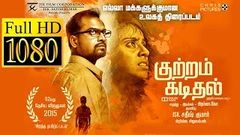 Tamil New Movie 2015 New Release Yuvan Yuvathi | Tamil Latest Movies|New Tamil Cinema