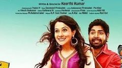 ORU MODHAL ORU KADHAL Tamil Full movie by Gv