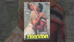 Tahkhana - Full Length Bollywood Horror Hindi Movie
