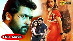 Suriya And Tamannah Superhit Full Movie Hd | Telugu Full Movies | Telugu Hungama