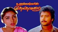 Tamil Hit Movie | Idhaya Thamarai | Karthik, Revathi | Tamil Full Movie HD