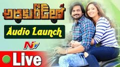 Araku Road Lo Movie Audio Launch | LIVE | Sairam Shankar, Nikesha Patel