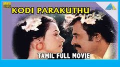 Velaikaran | Tamil Movie | Rajinikanth Amala
