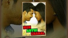 Mun Andhi Charal 2014: Full Tamil Movie