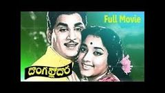 ANR Old Hit Telugu Full Movie & 039;& 039;Dongallo Dora& 039;& 039; | దొంగల డోరా | Jamuna SAV Telugu