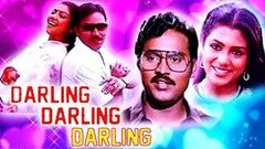 """ Darling Darling Darling "" (1982) ► Full Tamil Movie HD 