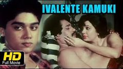 Ivalente Kamuki Full Length HD Movie |