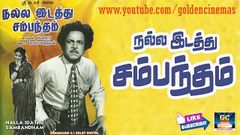 Nalla Idathu Sambantham Full Movie HD | M R Radha Sowcar Janaki | Old Tamil Hits | GoldenCinemas