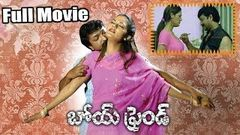 & 039;Boy Friend& 039; Telugu Exclusive Full Movie | Raghu, Kondavalasa Laxman Rao | Santosh Onlinemovies