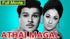 Tamil Full Movie | Athai Magal Full Length Movie | Ft Jaishanker, Vanisri, Nagesh